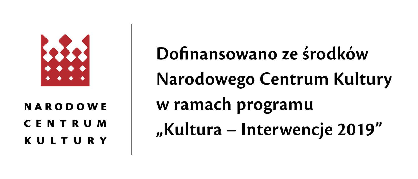 Logo NCK - dofinansowano ze środków Narodowego Centrum Kultury